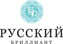 РУССКИЙ БРИЛЛИАНТ