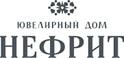 НЕФРИТ (ДАНИЕЛЯН Л. С., ИП)